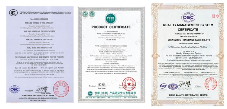 huadong rubber cable certificates